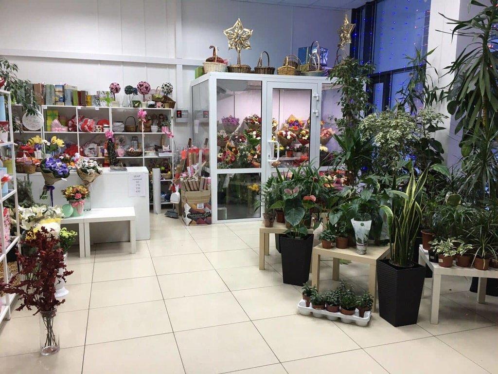 Купить цветы на бакунинской, букет